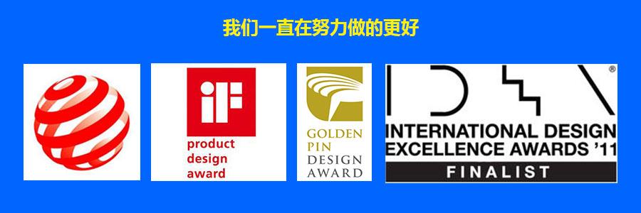 """產品設計 深圳""""十佳""""公司 專注於智慧硬體124497225"""