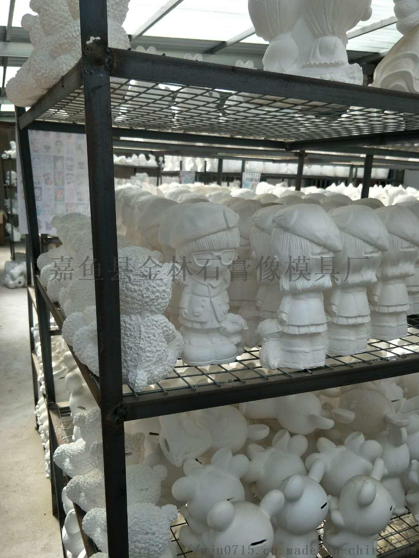 石膏娃娃白胚廠家,石膏像白胚生產廠家869989805