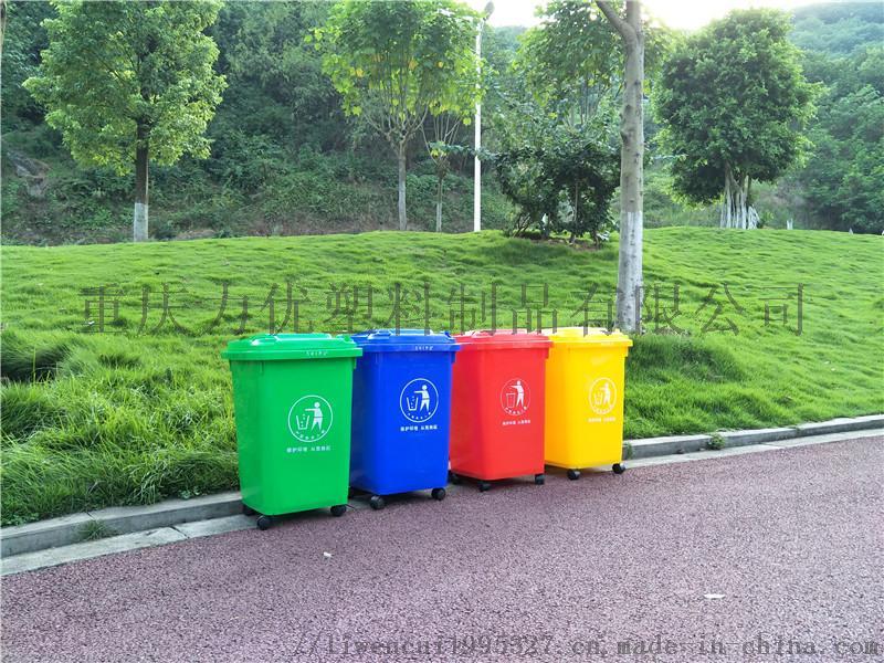 户外50升垃圾桶 (7).jpg