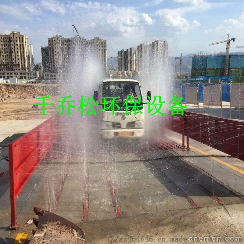西宁工地自动洗车机-车辆冲洗干净,快速106877435