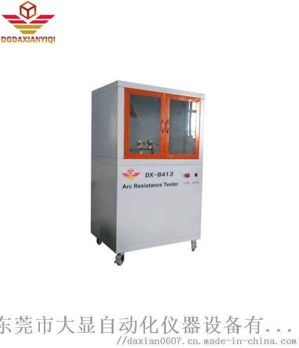 机电材料耐电弧试验机.jpg