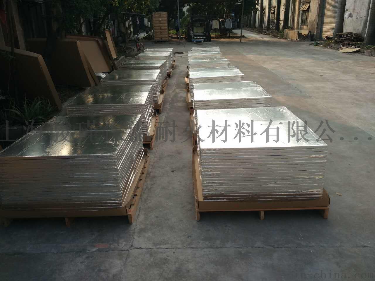 骏瑾厂家直销陶瓷金属用纳米材料115869365