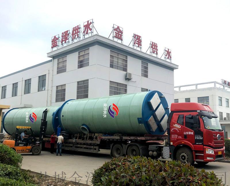 玻璃钢一体化污水提升泵站类型894613295