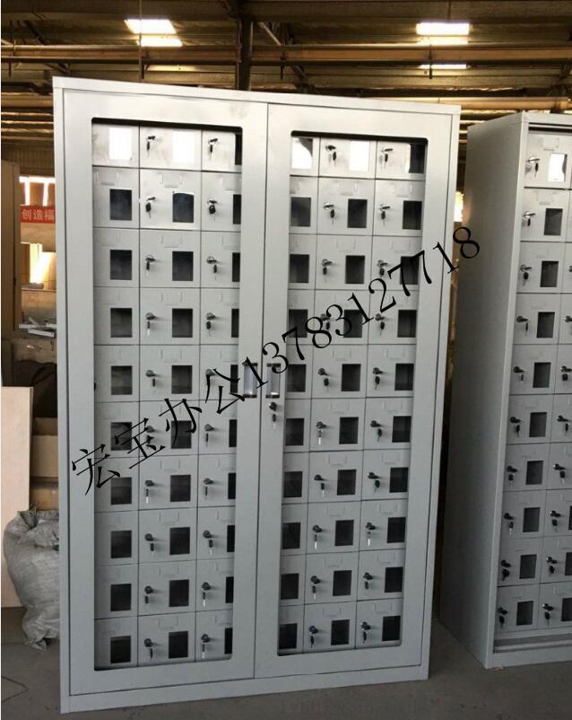 60门手机充电柜