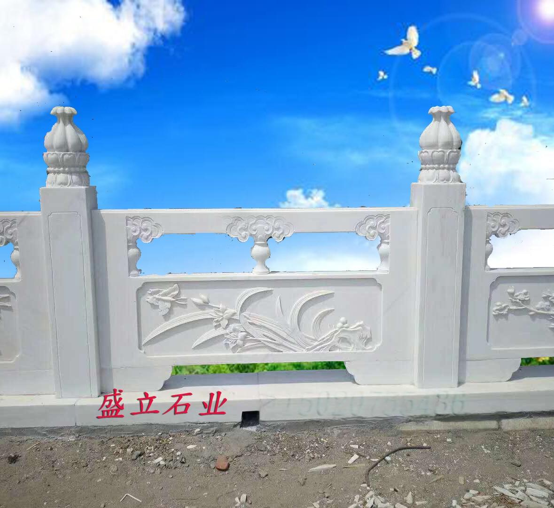 汉白玉石雕护栏   大理石栏杆