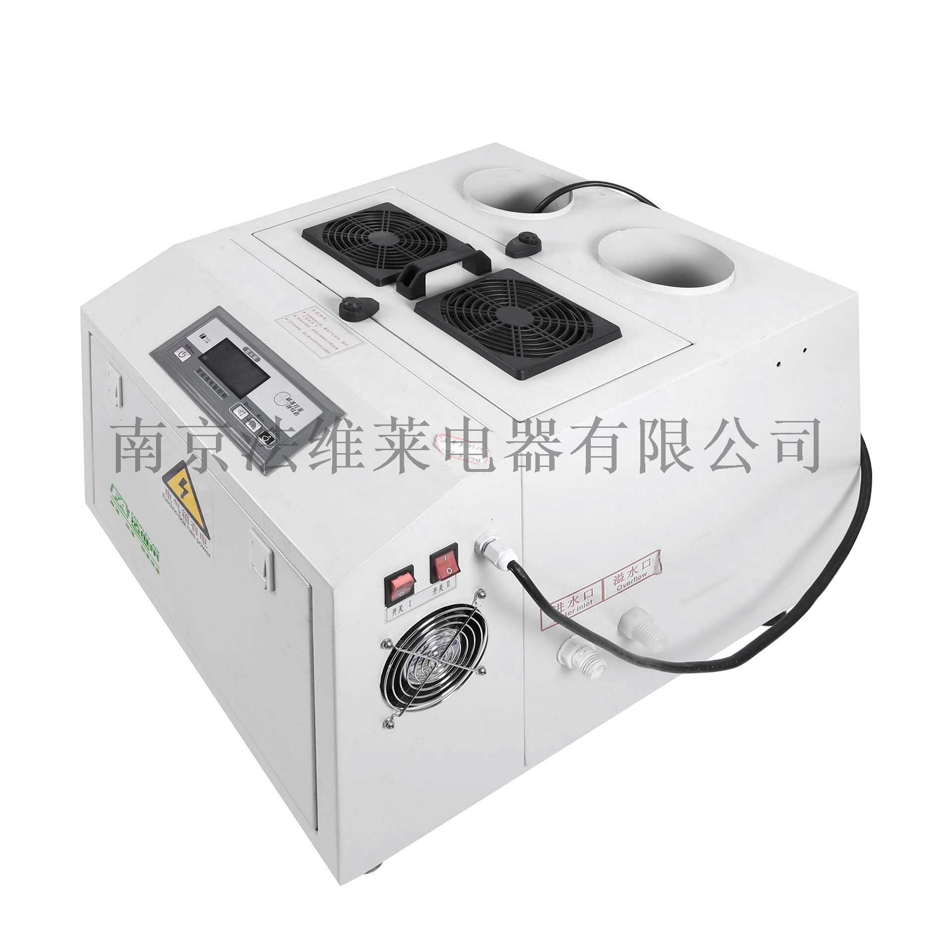 法维莱FACJ系列超声波加湿器770588935