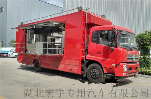 流动餐车  (13).png