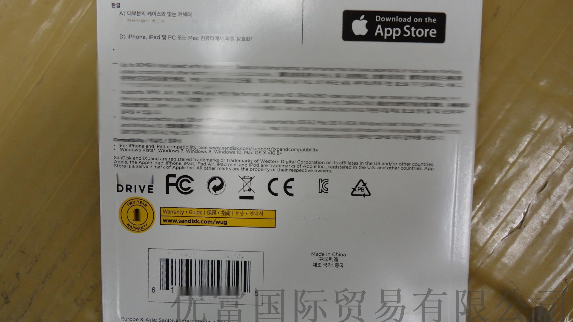 01-SDIX40N-032G-PN6NN-背面-NEW.JPG