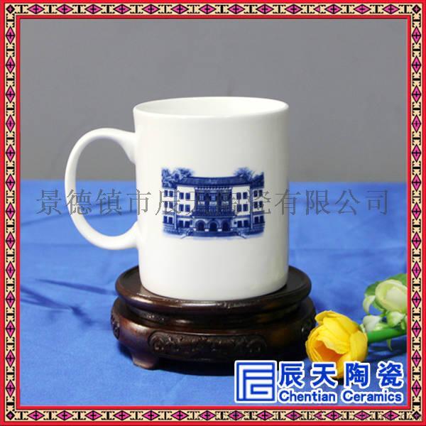 十二星座陶瓷马克杯 骨瓷马克杯 欧式金边陶瓷马克杯60341825