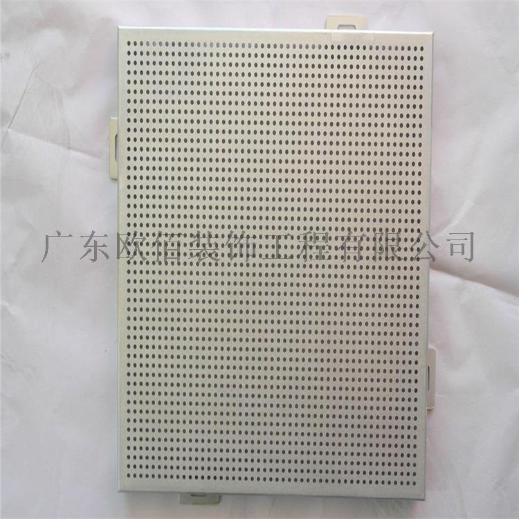衝孔鋁單板.JPG