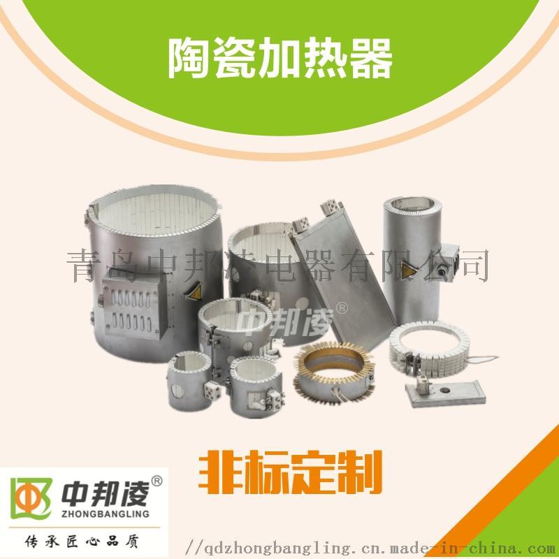 陶瓷加熱器11 (1).jpg