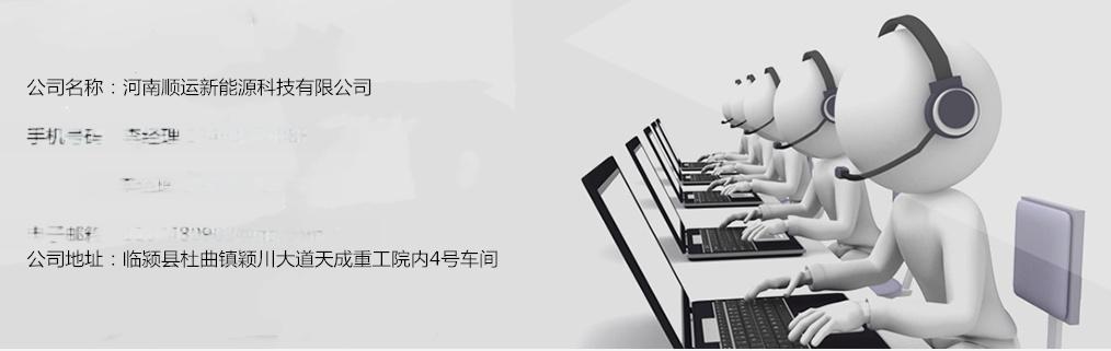 动力锂电池厂家,厂家直销锂电池73330992