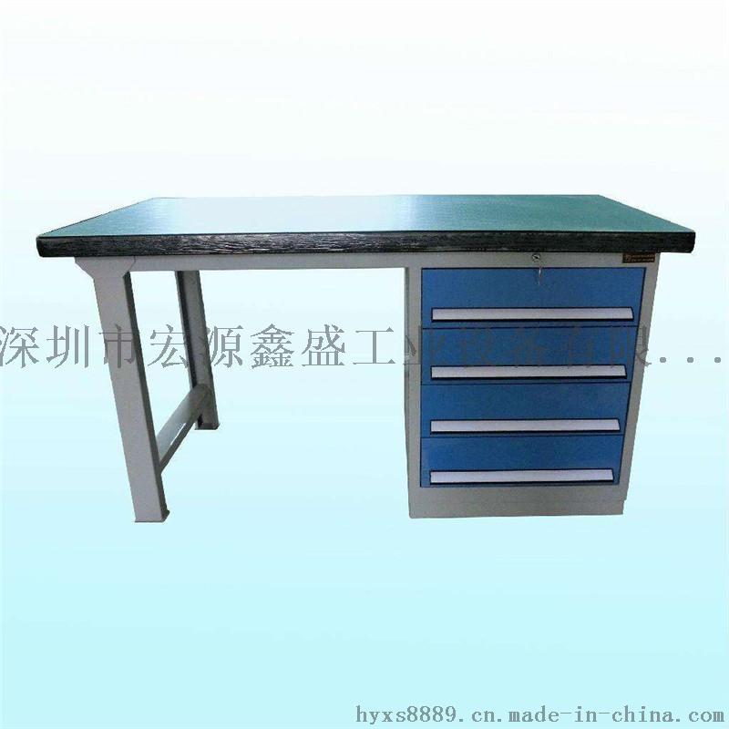 深圳工作台厂家定制、复合板工作台759192955