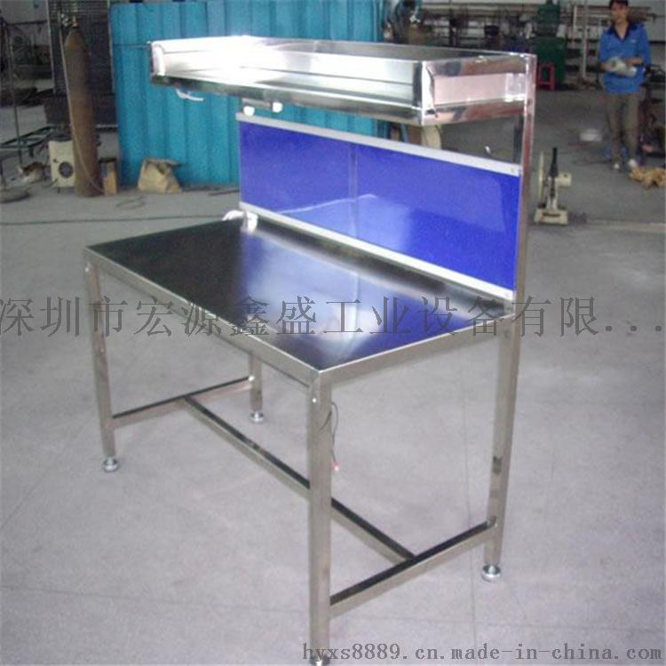 维修模具专用钢板工作台桌维修东西工作台52944825