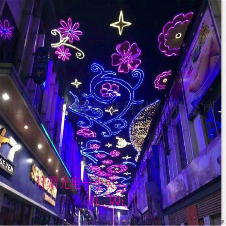 街道造型燈 led過街燈 春節裝飾燈 燈杆圖案燈60591375