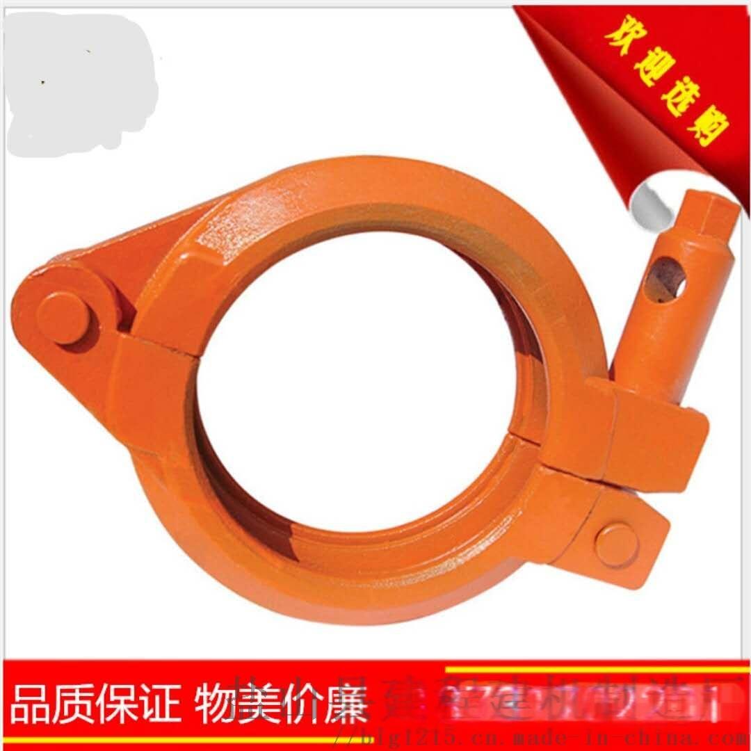 泵管高压管卡厂家生产混凝土泵管扣子55243202