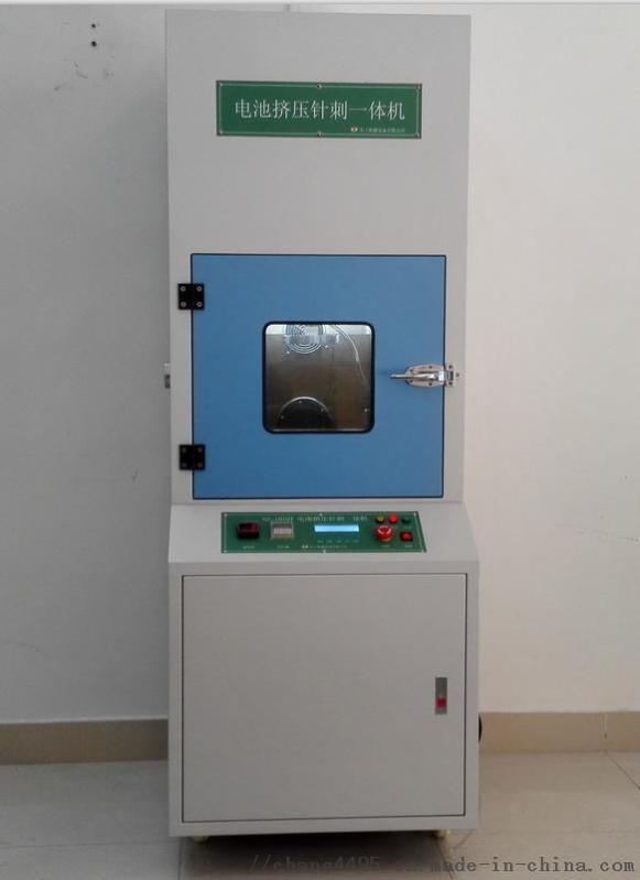 上海長肯溫控型電池短路試驗機定製報價 (2).jpg