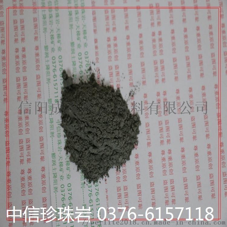 复杂防雷接地膨润土降阻剂97781812