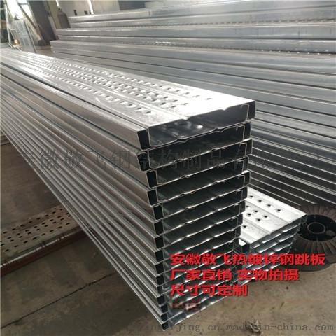 广东珠海建筑用3米钢跳板脚手板、石化检修用钢踏板84088372