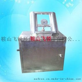 C浮筒式撇油器 (1).jpg