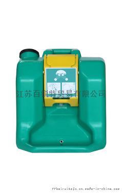 BTBG60-2(原BTBX42) 16加仑便携式洗眼器.jpg
