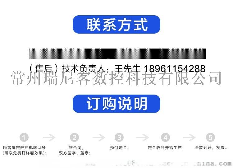 K4040改_06.jpg