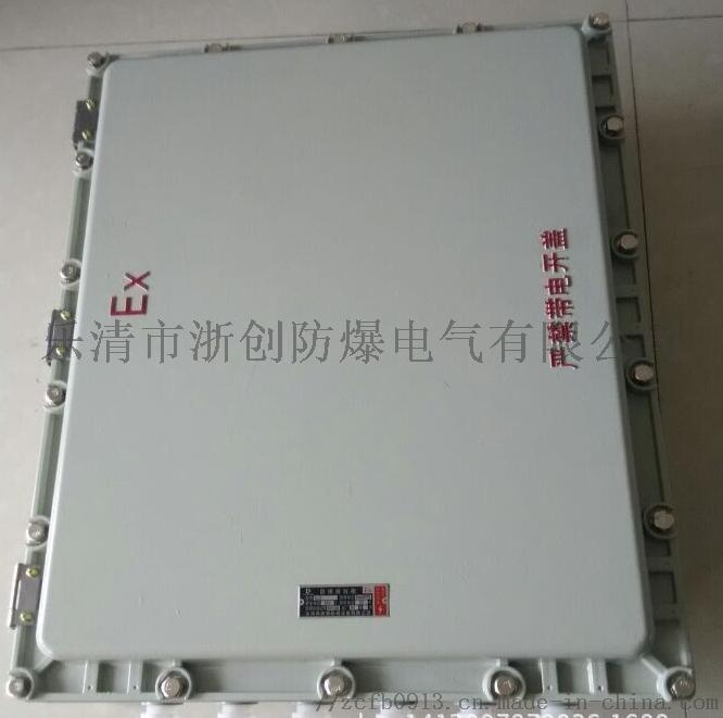 隔爆型防爆接线箱/铝合金防爆箱500*400809112085
