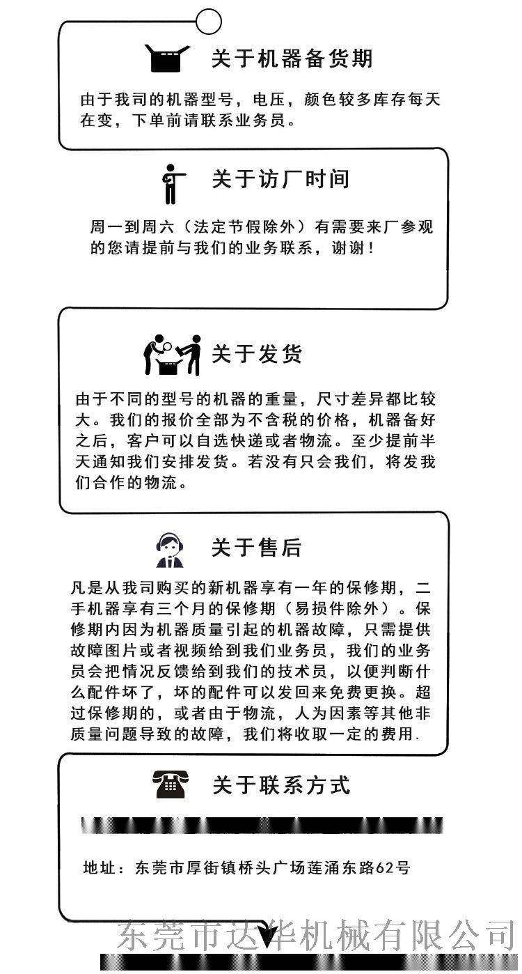 台湾金轮牌单针罗拉车 厚料缝纫机60339332