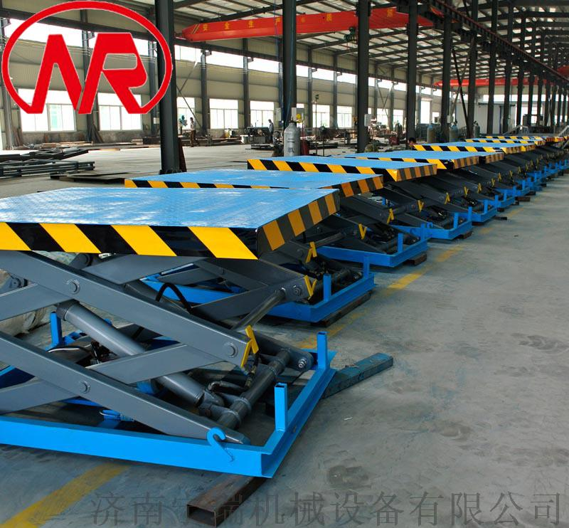 货物举升平台 液压载货平台 升降作业平台854184312