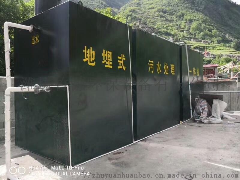 生活废水一体化污水处理设备-竹源89440192