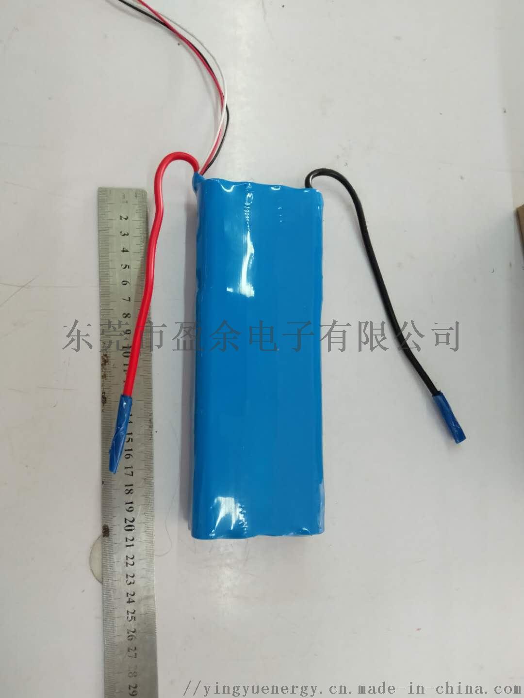 12V16AH锂电池组104152985