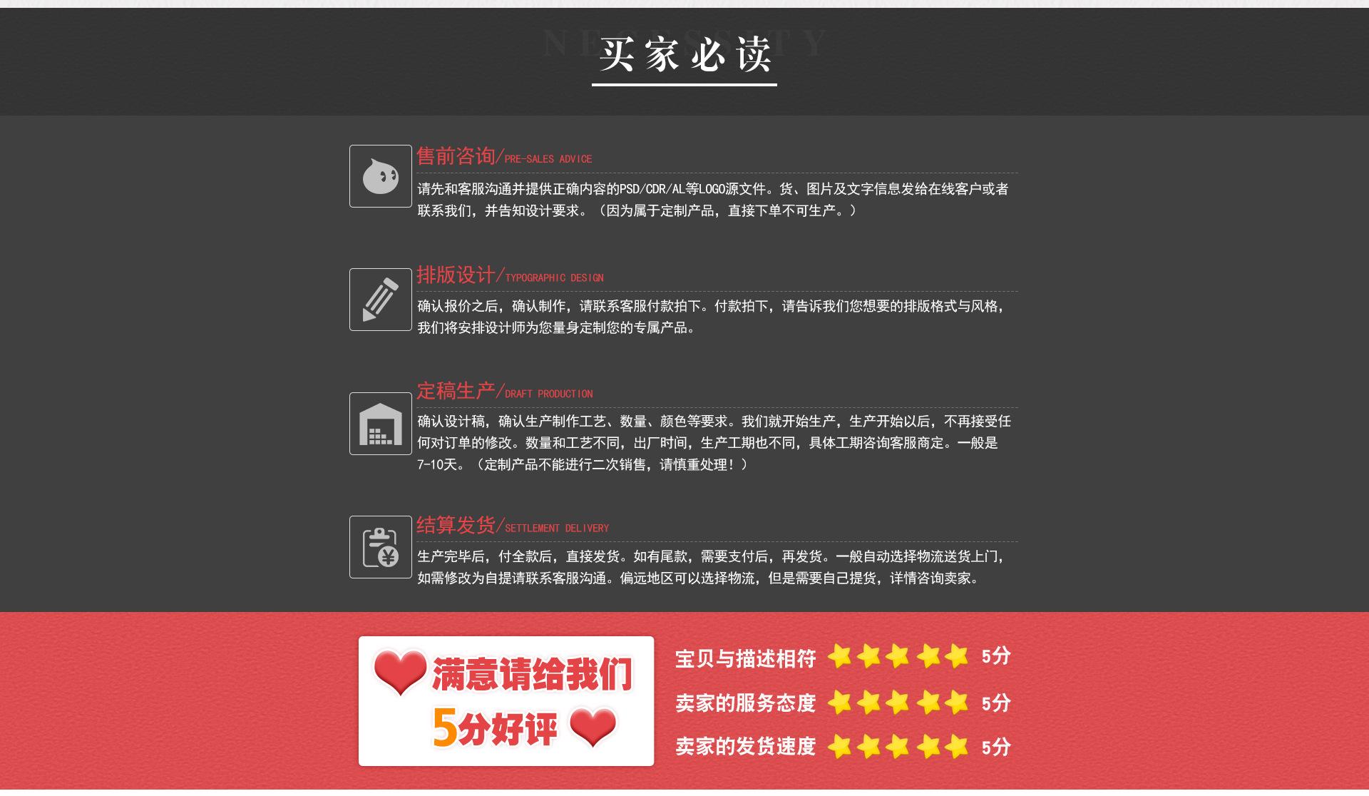 画册详情图_09.jpg