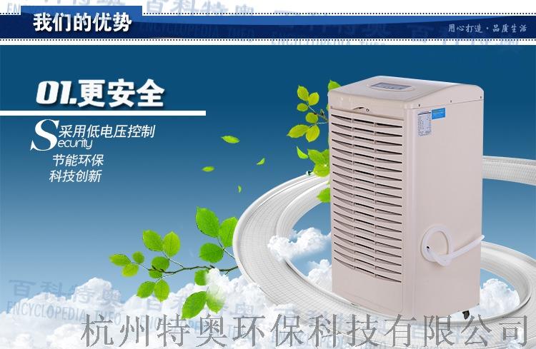 除湿器--890c---890_11.jpg