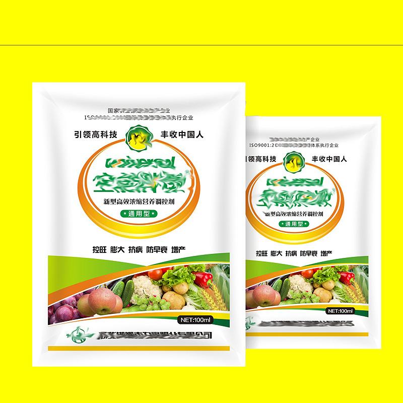 肥料包裝設計27.jpg