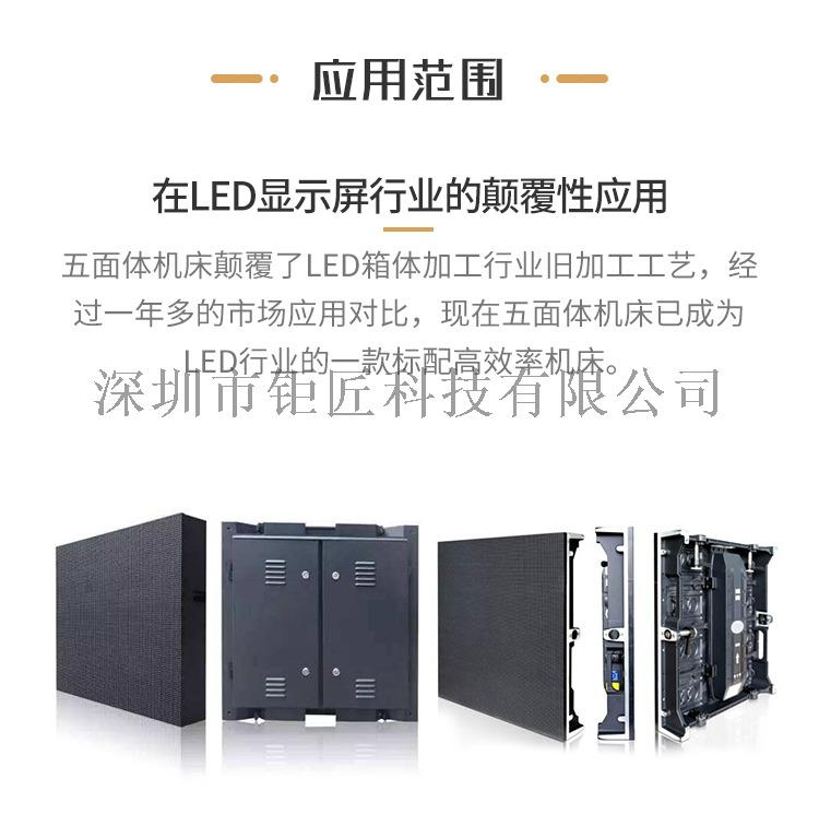 CNC1100L详情_07.jpg