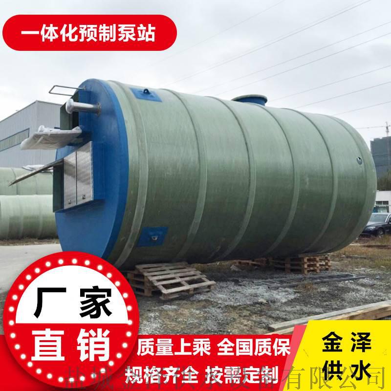 一体化污水提升泵站筒体内部构造图解133599155