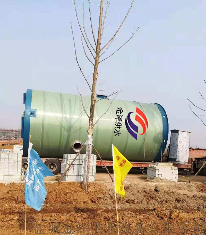玻璃鋼一體化污水提升泵站類型選擇894068805