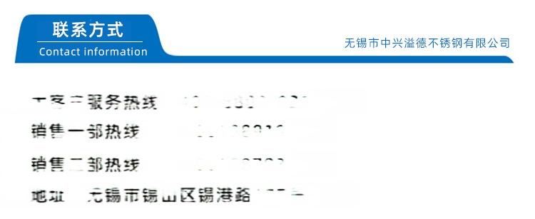 詳細頁_14.jpg