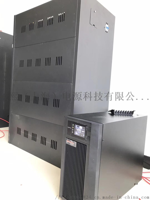 山特3C20KSUPS电源20KVA上海代理790791892
