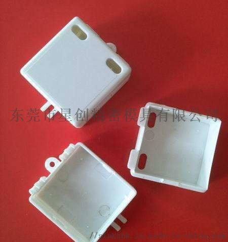 東莞廠家訂做電子產品塑膠外殼87630955