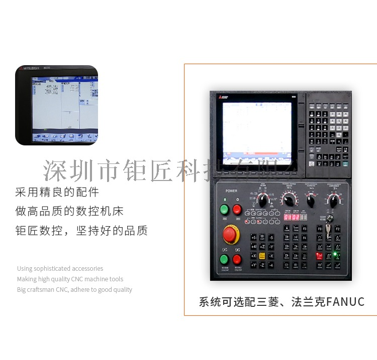 CNC850L详情_05.jpg