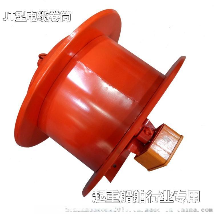 JT型电缆卷筒1(主图)