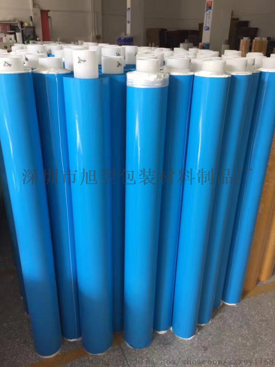 生产 led灯条导热双面胶 铝基板模具散热胶带43938622