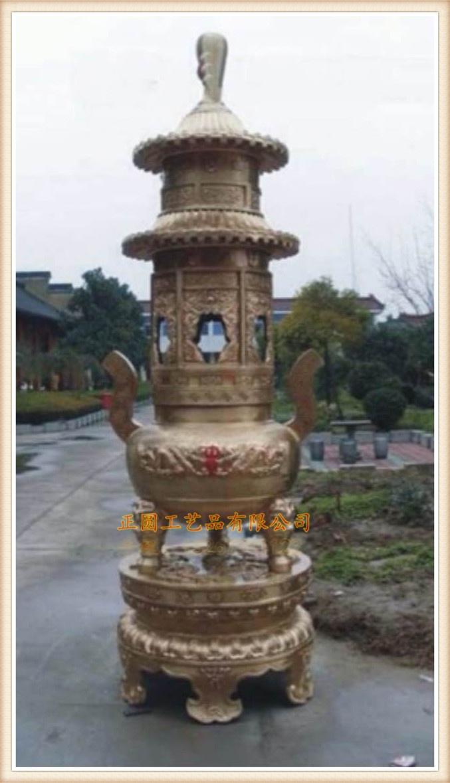 苍南瑞盛工艺厂 1119