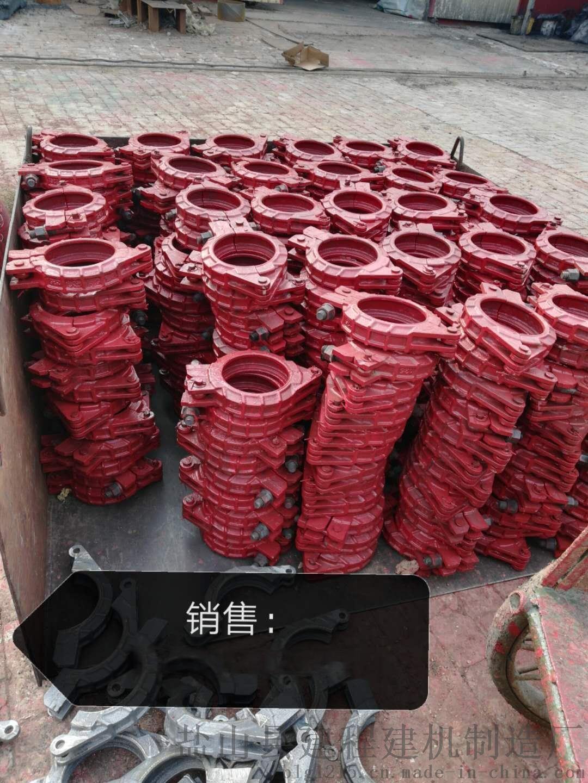 泵管高压管卡厂家生产混凝土泵管扣子55243072