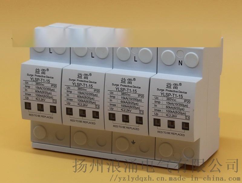 YLSP-T1-15-小圖800-免費 (1).jpg
