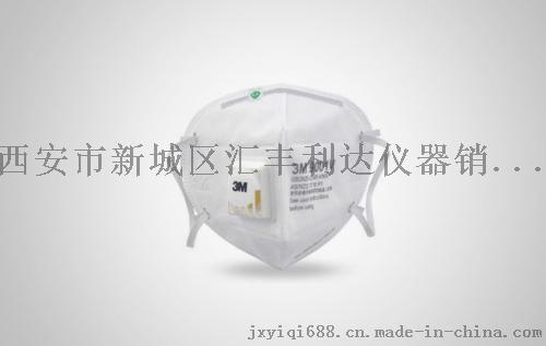西安哪里有卖防雾霾口罩189,92812558745866832