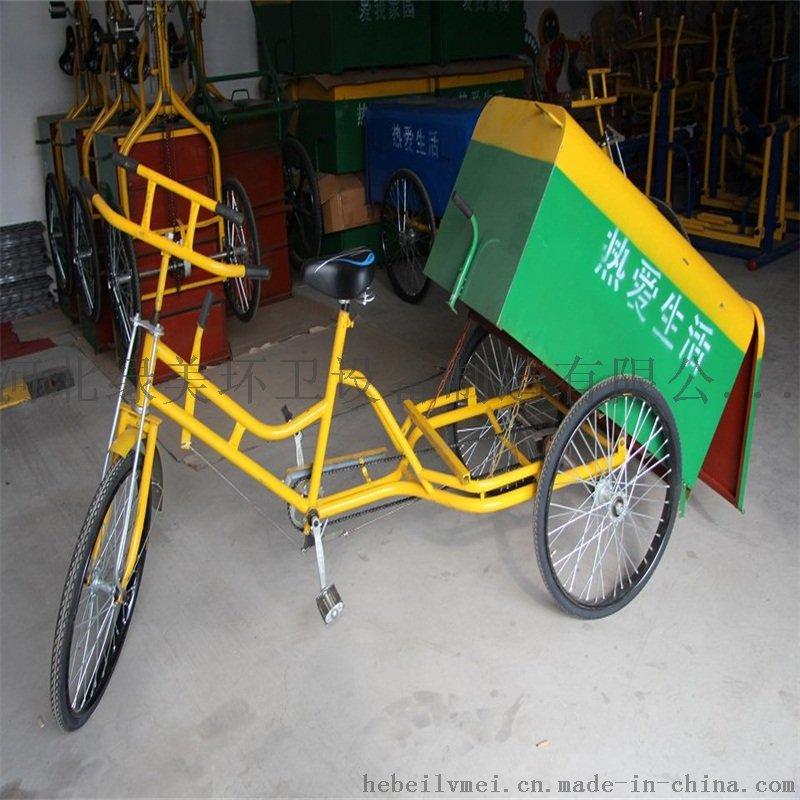 24型人力保洁三轮车745198752