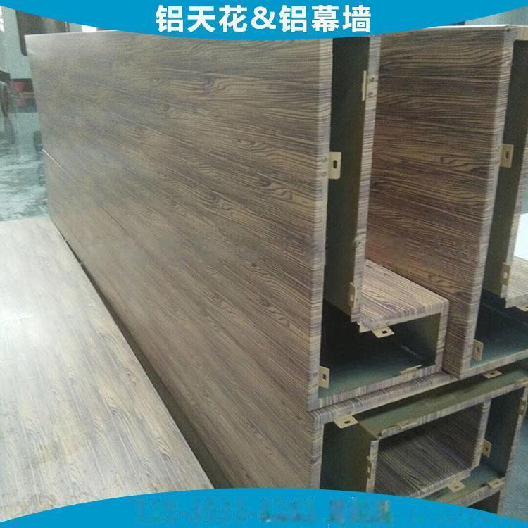 2毫米厚木纹铝板 仿古风格木纹面铝单板 木纹铝天花厂家批发65353725