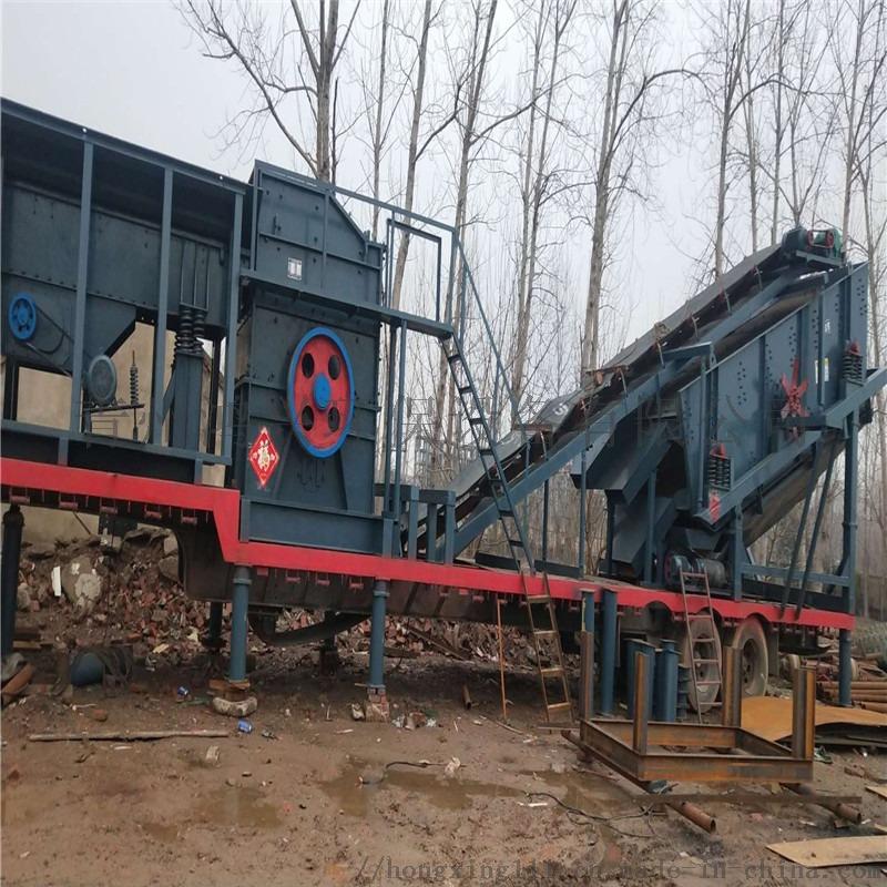 青州移動破碎站廠家 建築垃圾粉碎設備71959132